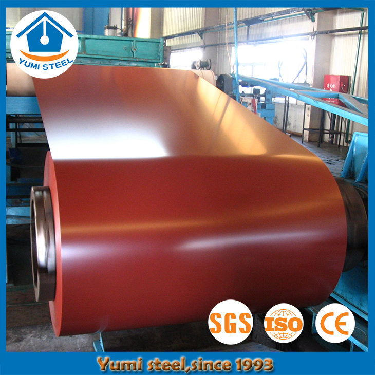 Customized Width Prepainted Galvanized Steel Coils