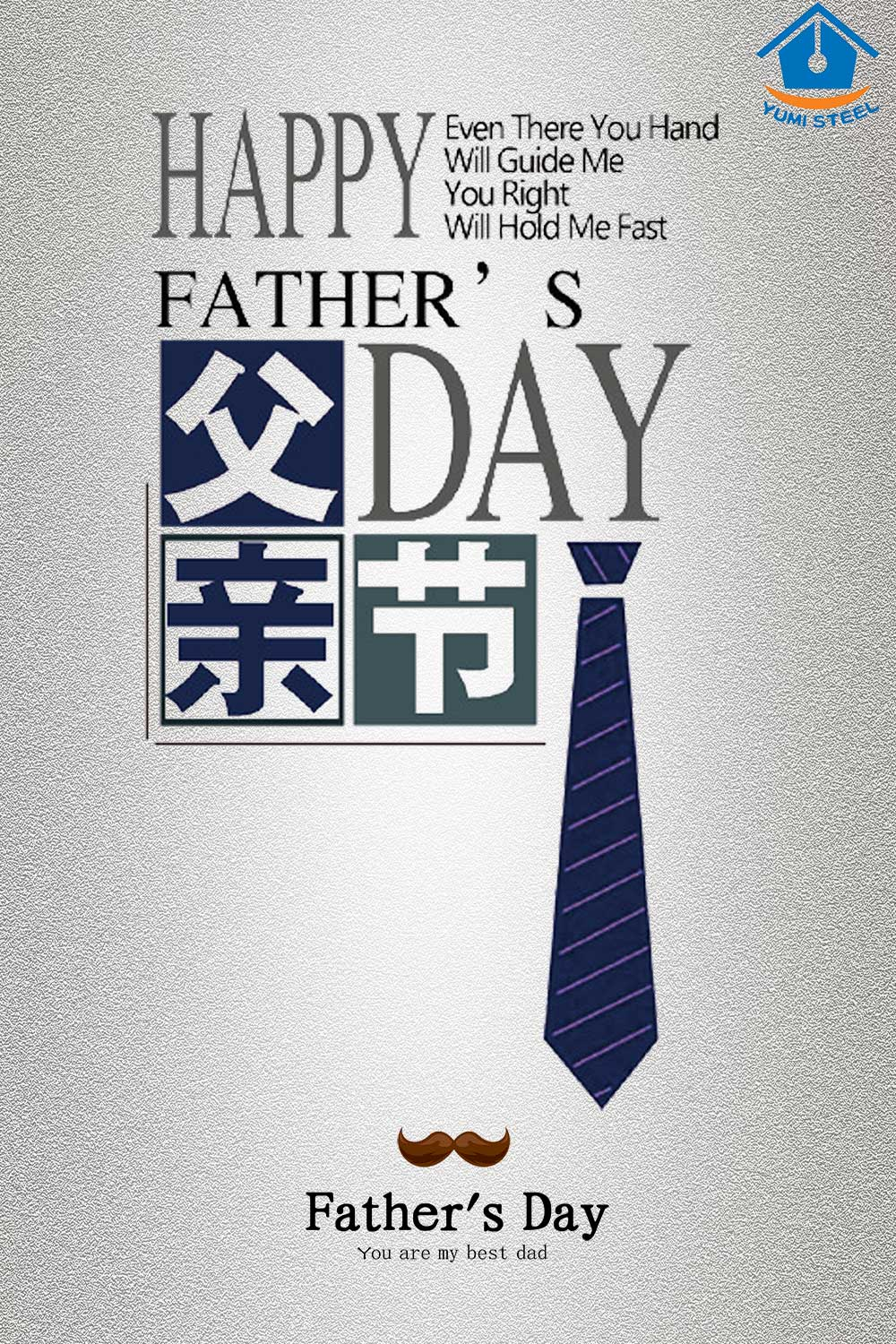 HAPPY-FATHER'S-DAY!